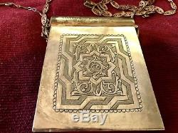 1920s Silver Plated Quran Koran Quran Berber Moroccan Box Fez