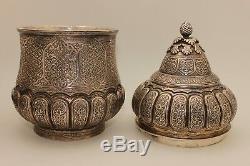 Antique Original Perfect Copper Silver Plated Persian Amazing Big Box