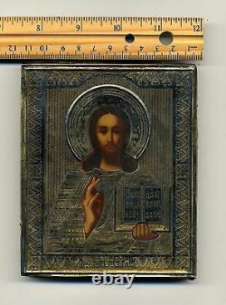 Antique Russian Icon Sterling Silver Gold Plated Original Christianity (55555)