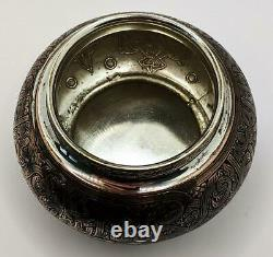 HUKIN & HEATH ISLAMIC SILVER PLATE BOWL c1870 CHRISTOPHER DRESSER CONNECTION
