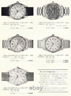 Vintage Seiko Sportsman Calendar 17J 6602-9981 Hand Wind with Original Bracelet